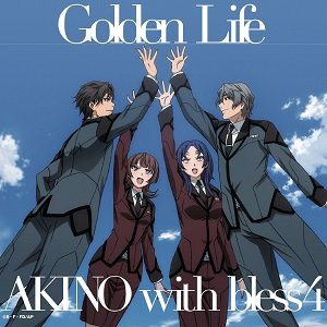 NowPlaying Golden Life - AKINO with bless4(Album:Golden Life