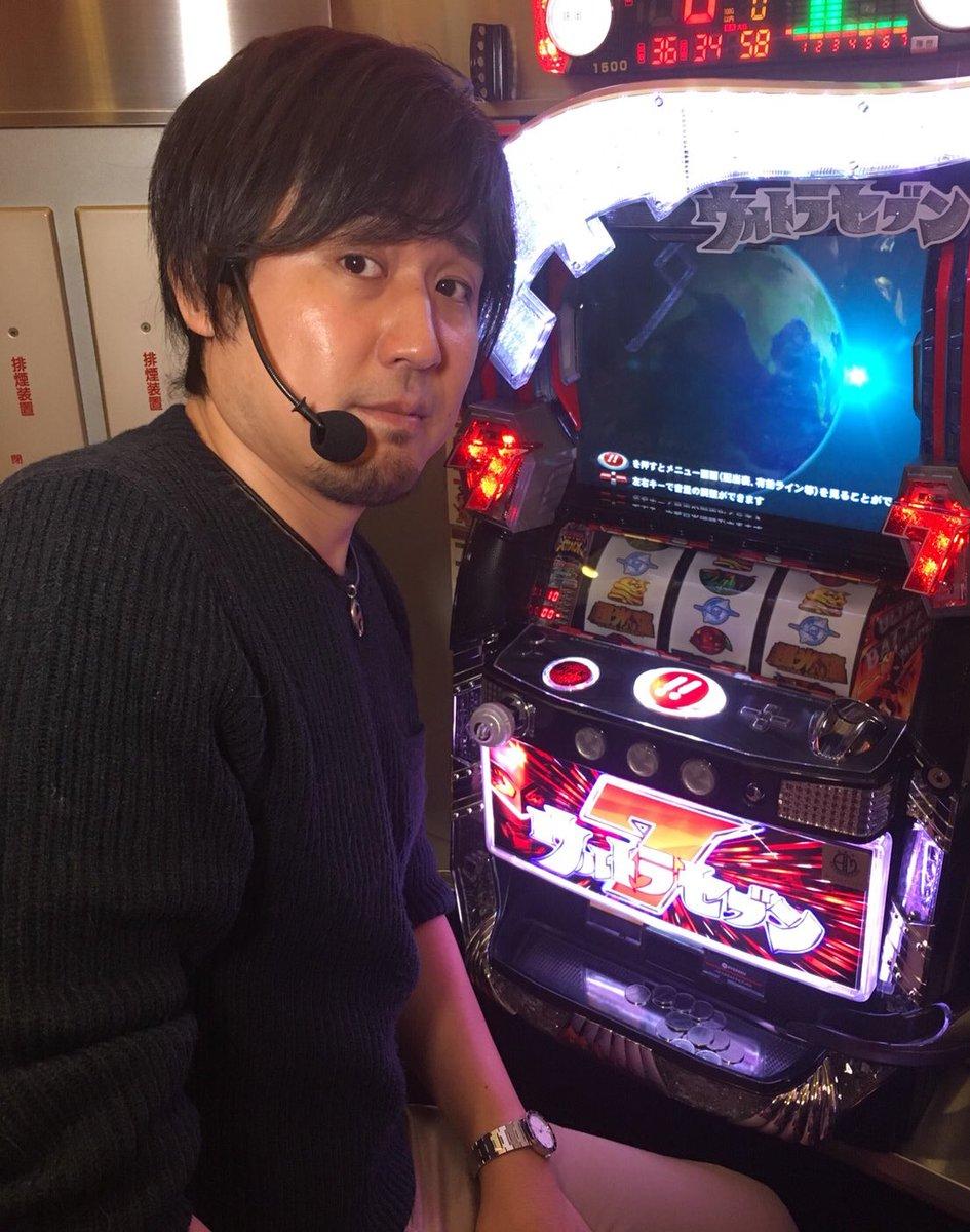 パチンコ・パチスロ V-PRESS動画 - Twitter