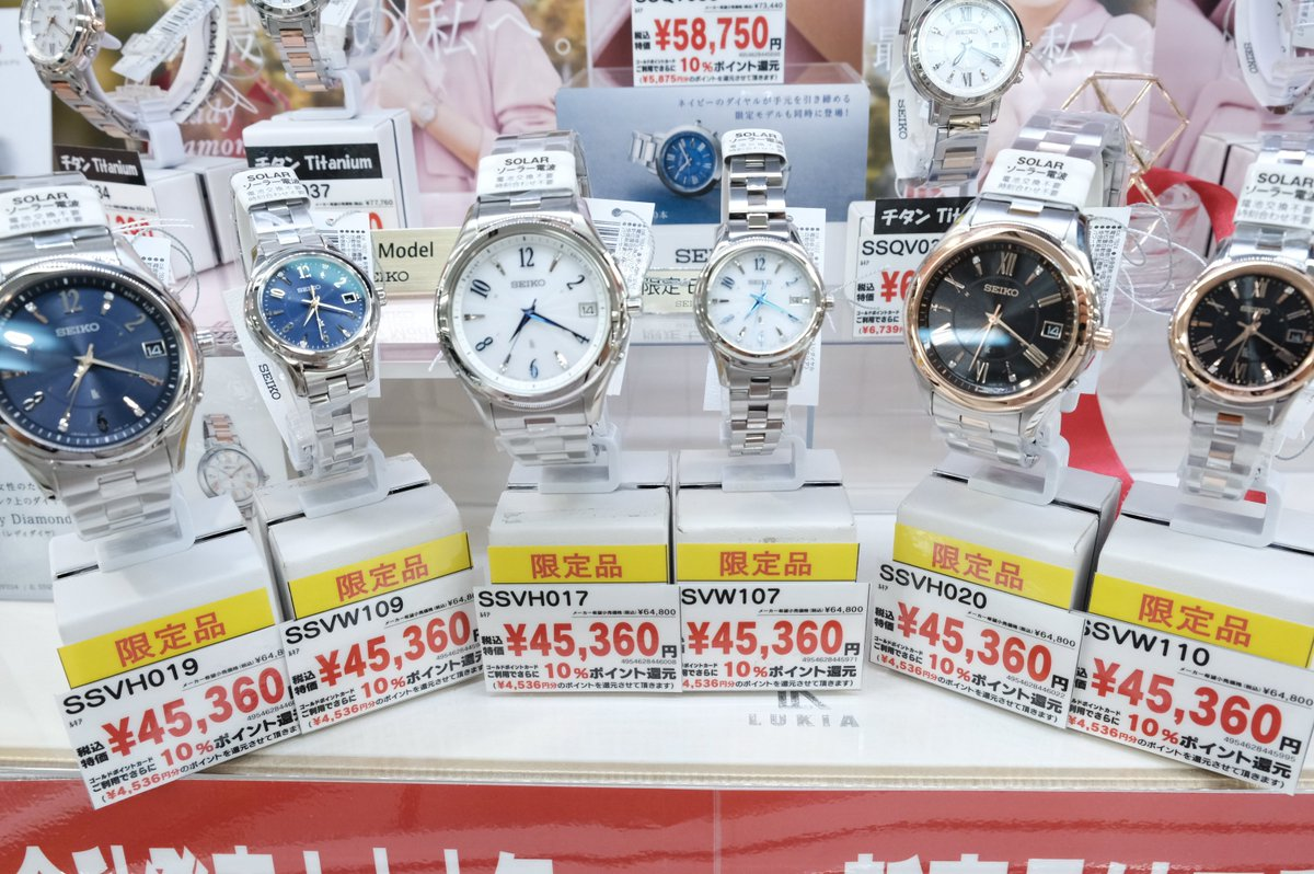 buy online 98d68 230cc ヨドバシカメラ 千葉店 on Twitter: