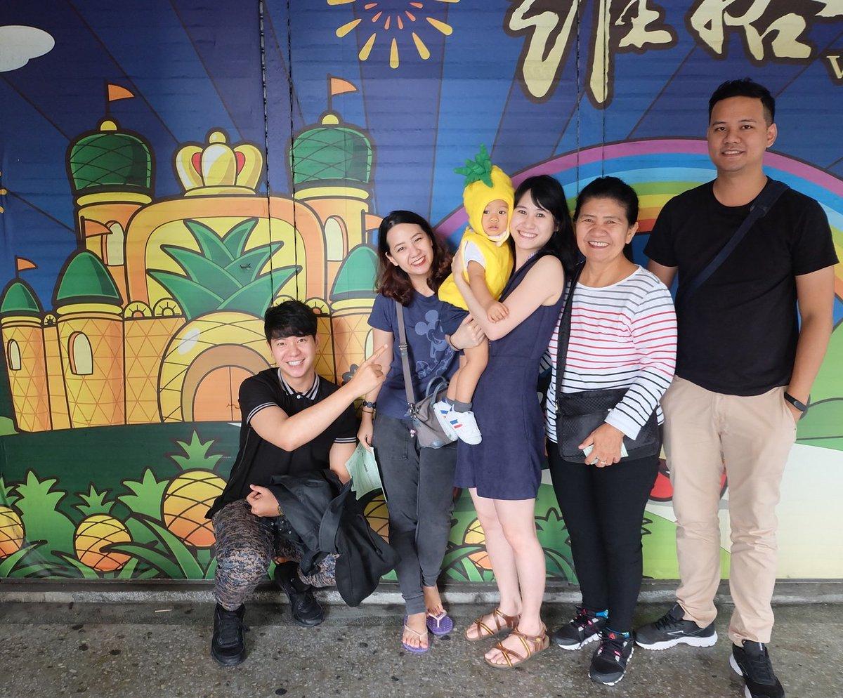 เที่ยววังสัปะรด พบท่านเจ้าวัง 😂 #Taiwan...