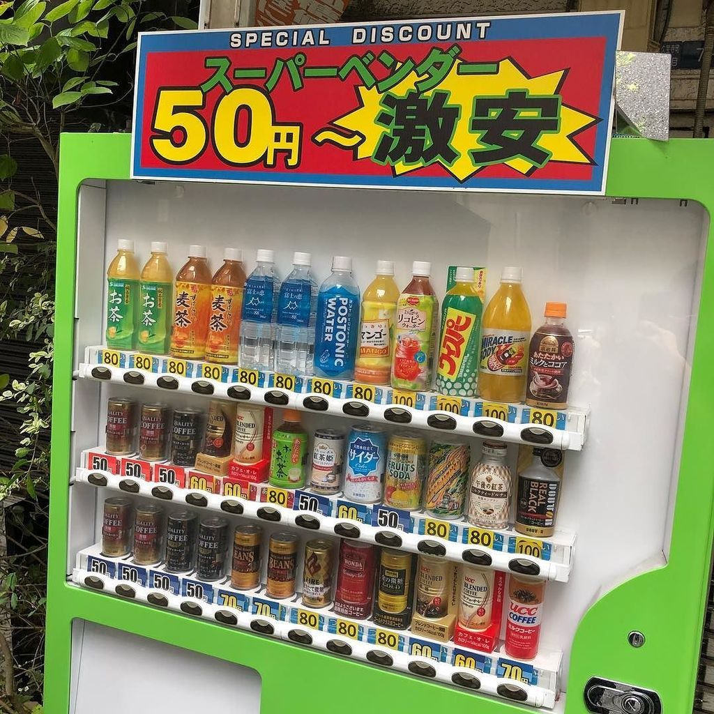 The cheapest can vending machine in #jap...