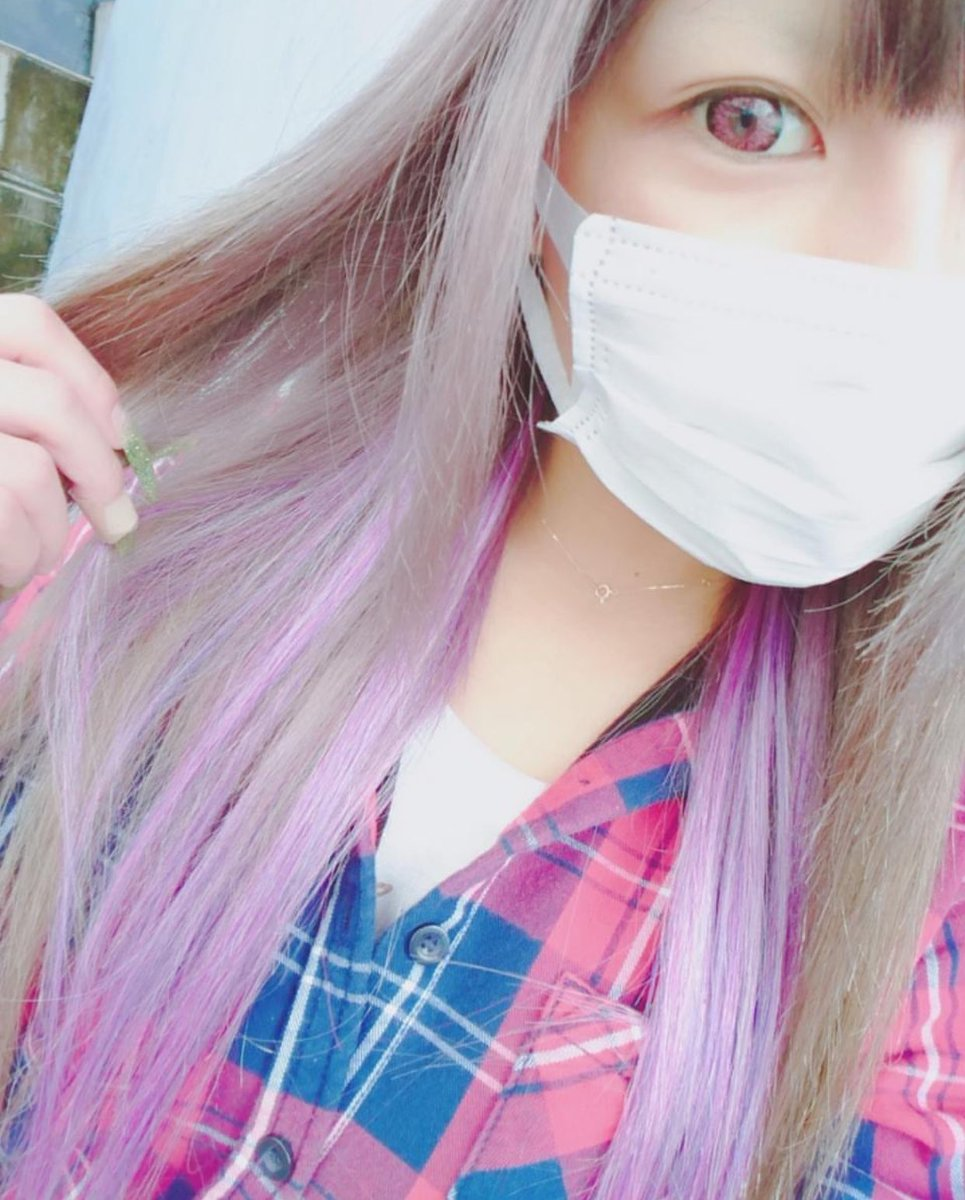 Newcolor♡  #new #hair #color #haircolor #ヘア #ヘアカラー #今回 #は #紫 #を #section #満足 #like4likes <br>http://pic.twitter.com/G8k9NzF8SI