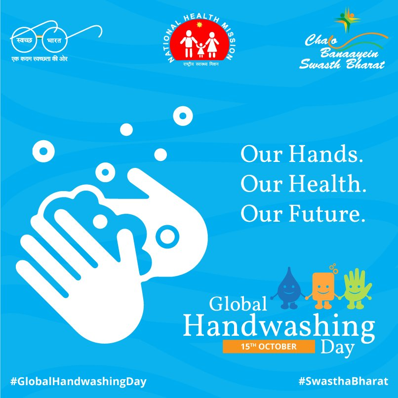 #GlobalHandwashingDay aims at increasing awareness and promoting the importance of #handwashing #SwasthaBharat <br>http://pic.twitter.com/Ue6BpL8YDr