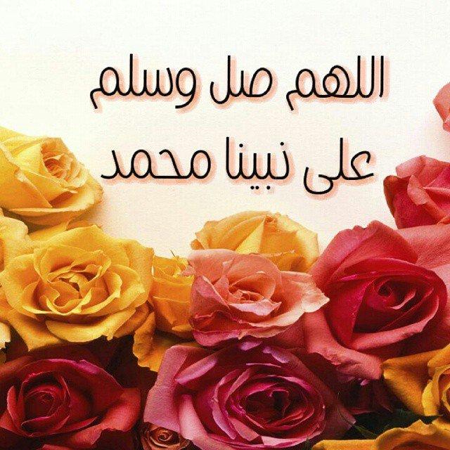 سجلوا حضوركم بالصلاة على محمد وآل محمد - صفحة 17 DMKkDuZW4AEEBMO
