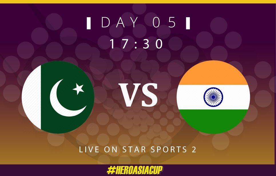 Pak vs india match youtube