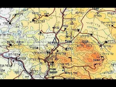 Maps download