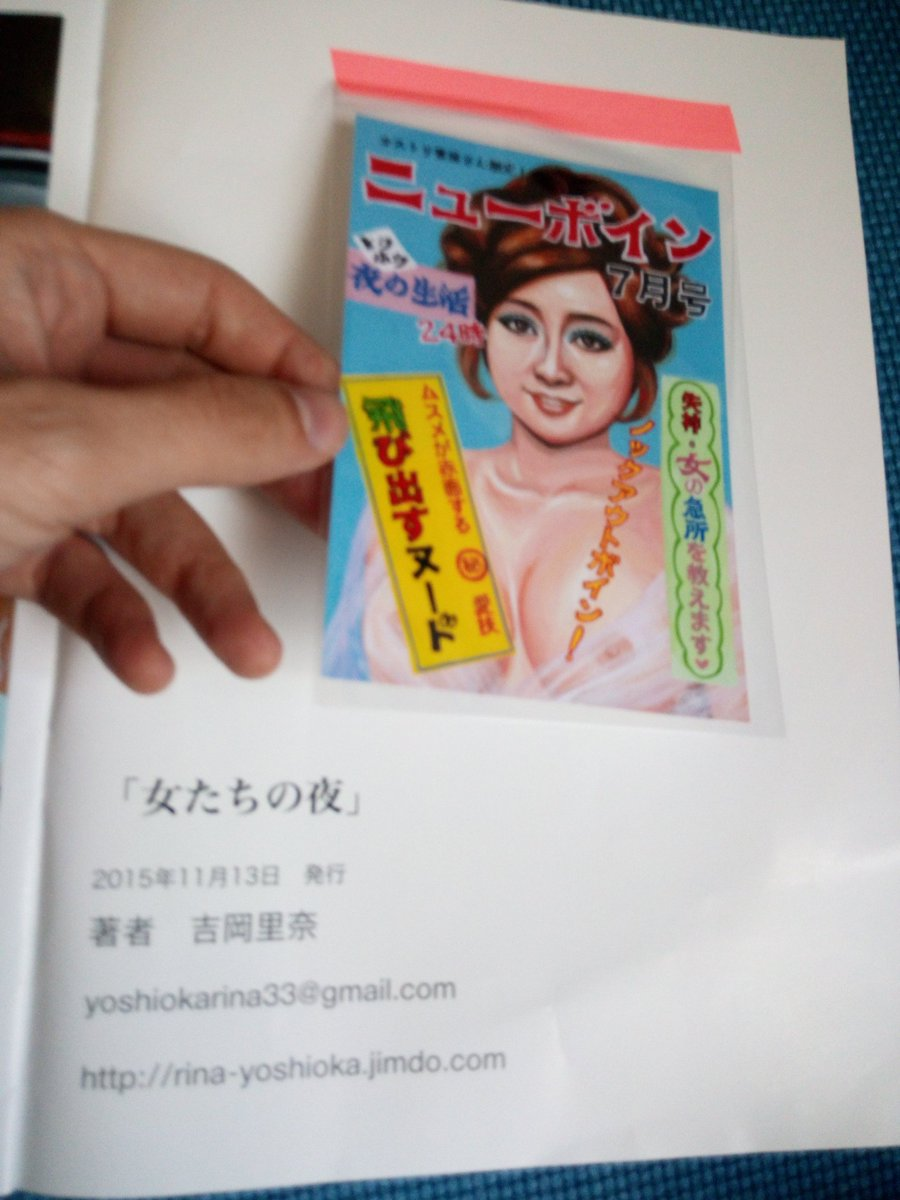 Maiko Ito Maiko Ito new foto
