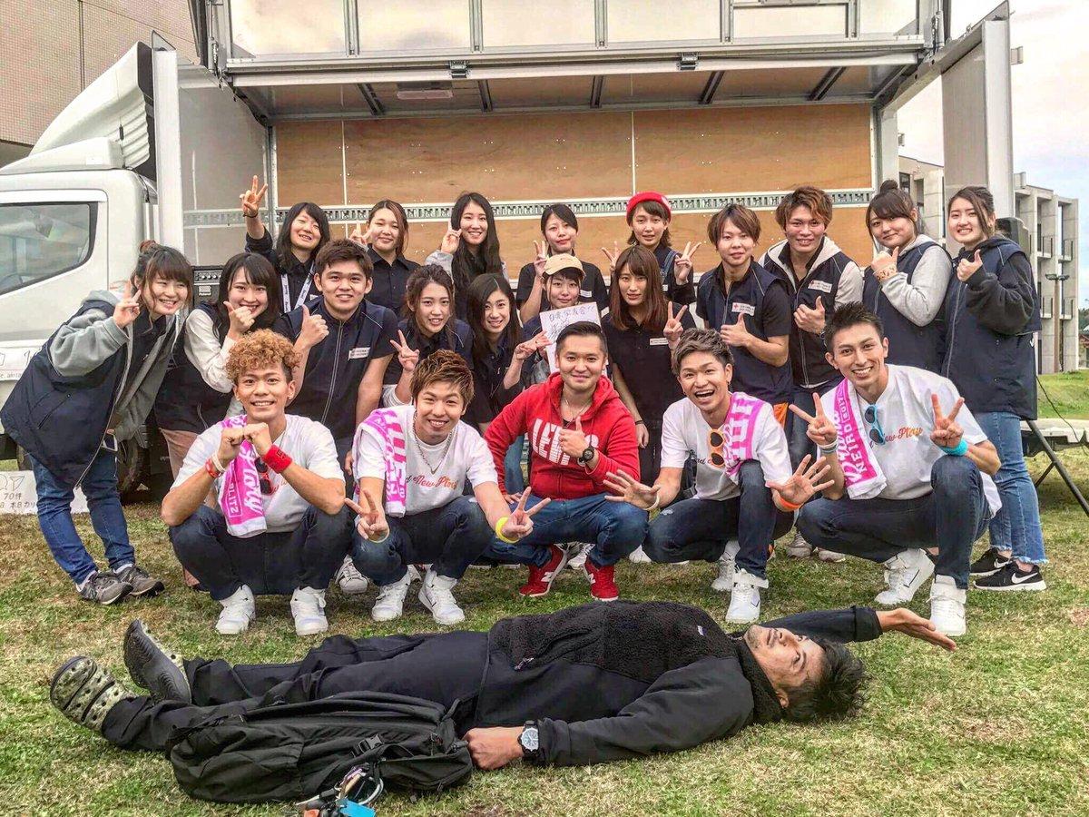 九州 国際 大学 看護 日本 赤十字