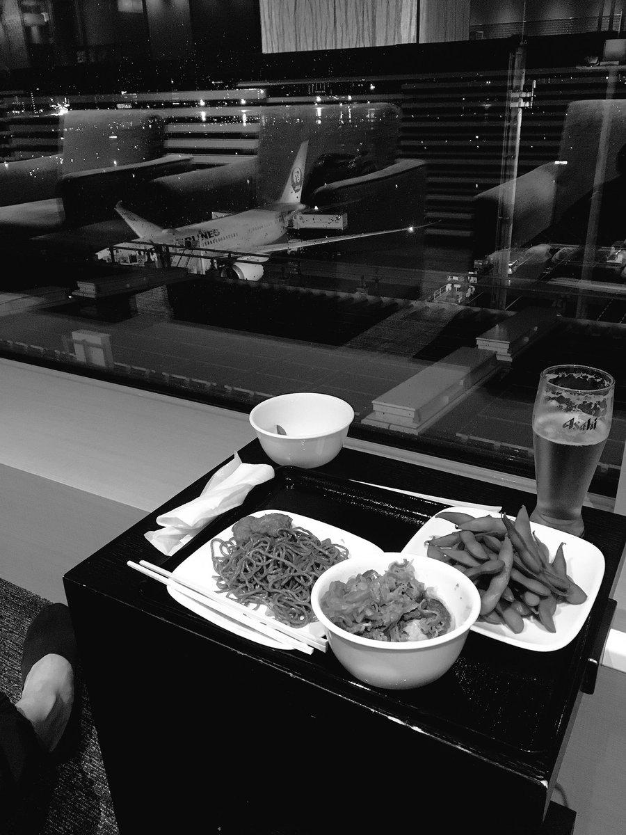 Good bye Japan https://t.co/qMula80VyL