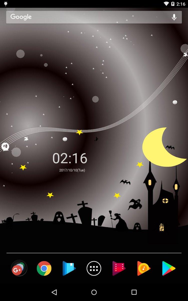 ハロウィン イメージ 時計つきライブ壁紙 On Twitter ハロウィン