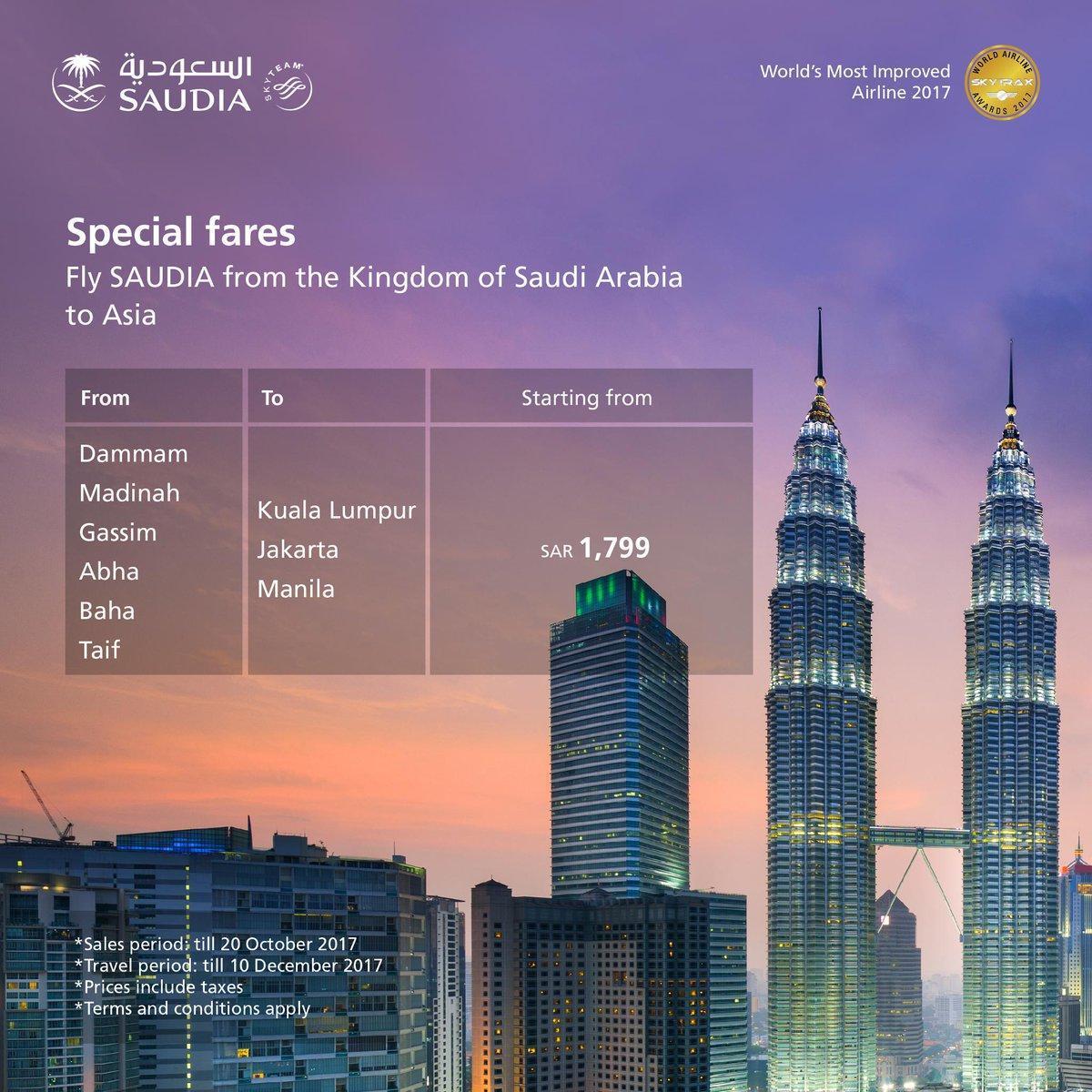 السعودية Saudia No Twitter أهلا ضيفنا العزيز لخدمتك نأمل منك التواصل مع مركز خدمات التذاكر الحكومية 920000488 لنتمكن من مساعدتك شكرا لتواصلك