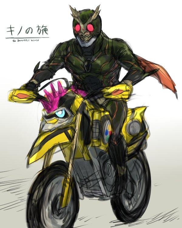 道の真ん中を、一台のモトラド(注:爆走バイク。人型にならないものだけを指す)が走っていた。   「キノさんよぉ……アンタなんで旅なんてしてんだ」   「アギトは俺一人でいい……」  #キノの旅