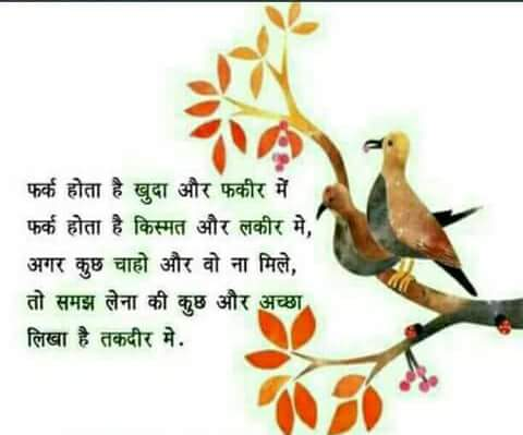 #Reality of life # <br>http://pic.twitter.com/DSJX0AlAOZ