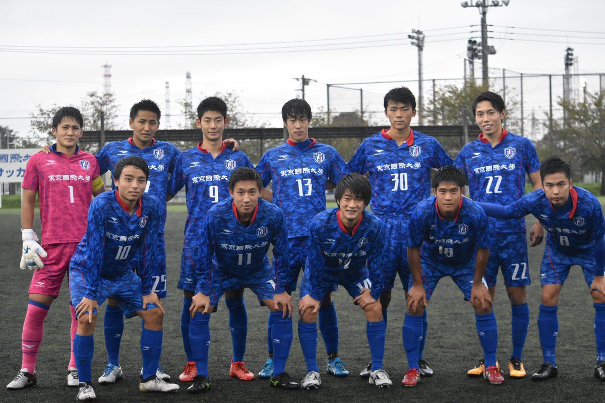 東京国際大学体育会サッカー部