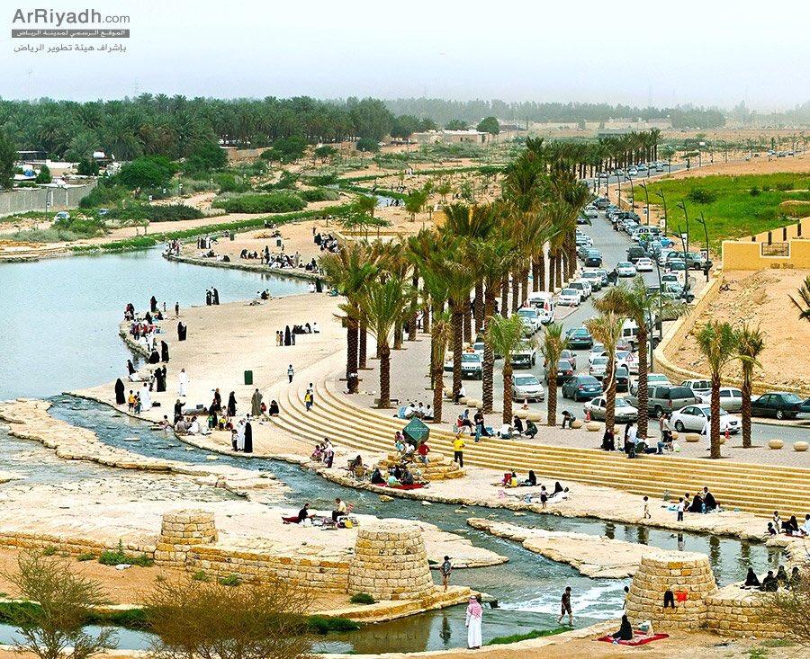 بحيرة وادي حنيفة بالرياض