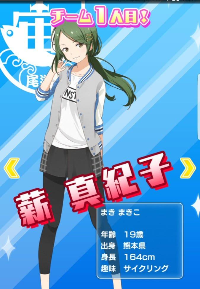 【ソラウミ】マキマキかわいいなあ、そうだ!まきまきと一緒に熊本行ってご両親に挨拶しないとwww【ソラとウミのアイダ】
