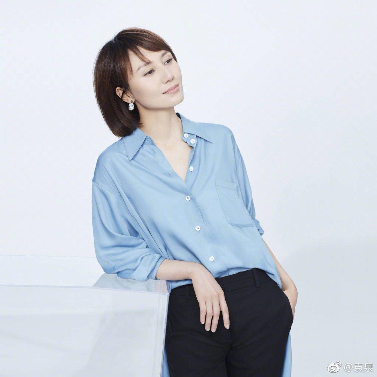 naked Yuan Quan (43 pics) Paparazzi, Facebook, panties