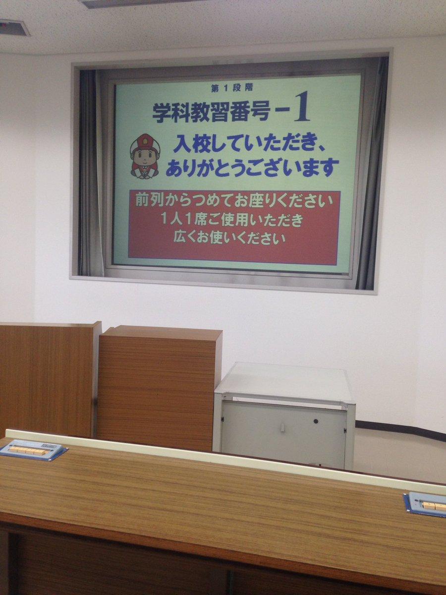 自動車 中部 学校 日本
