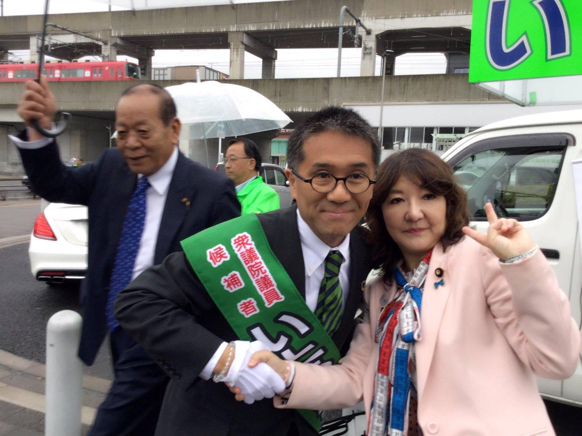 """片山さつき on Twitter: """"#愛知8..."""