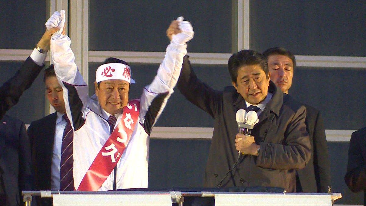 #高橋はるみ北海道知事