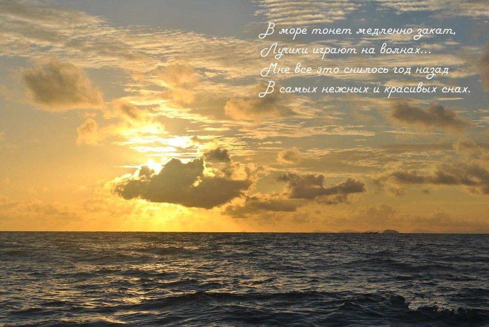 красивые стильные море цитата к фото иметь примыкающее