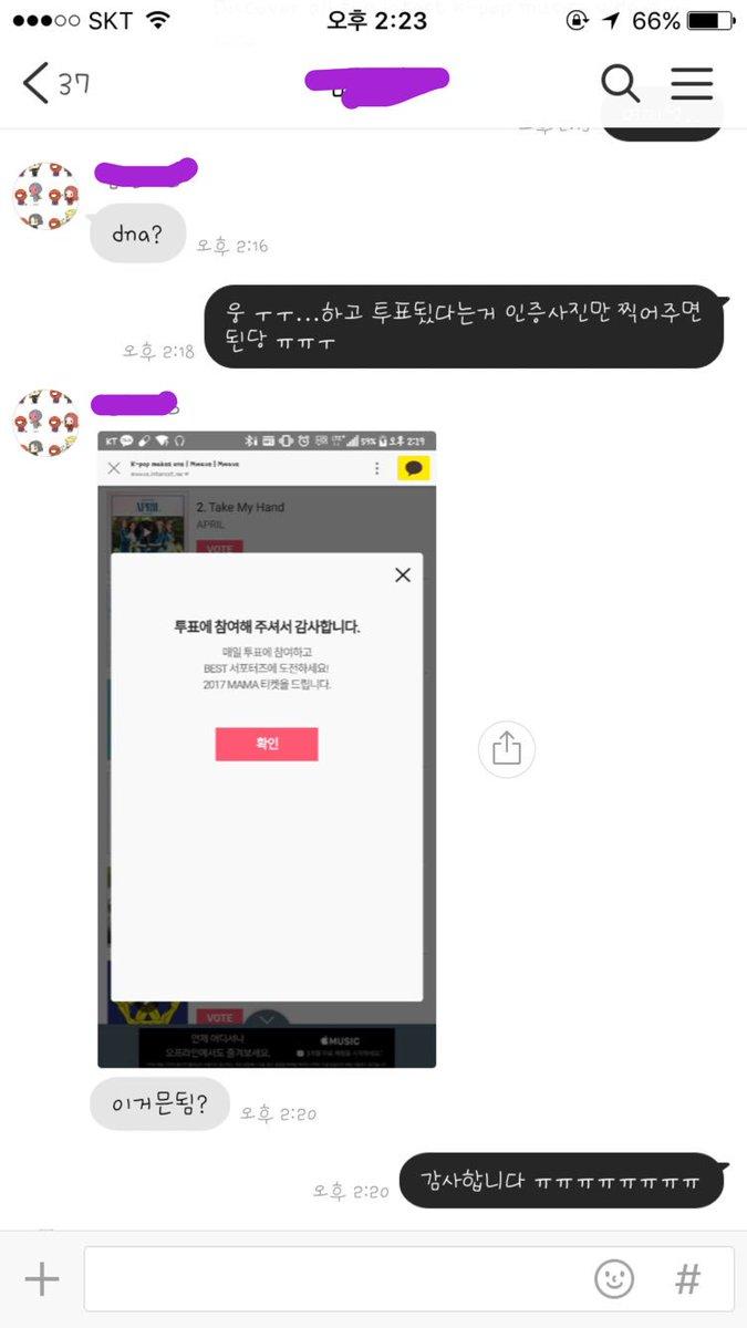 #BTS_Mwave_vote  켕켕 한표라도 더...!!!! https:...