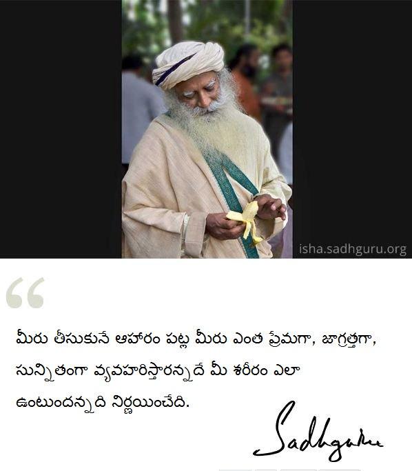 Ishafoundation Telugu On Twitter Sadhguruquotes