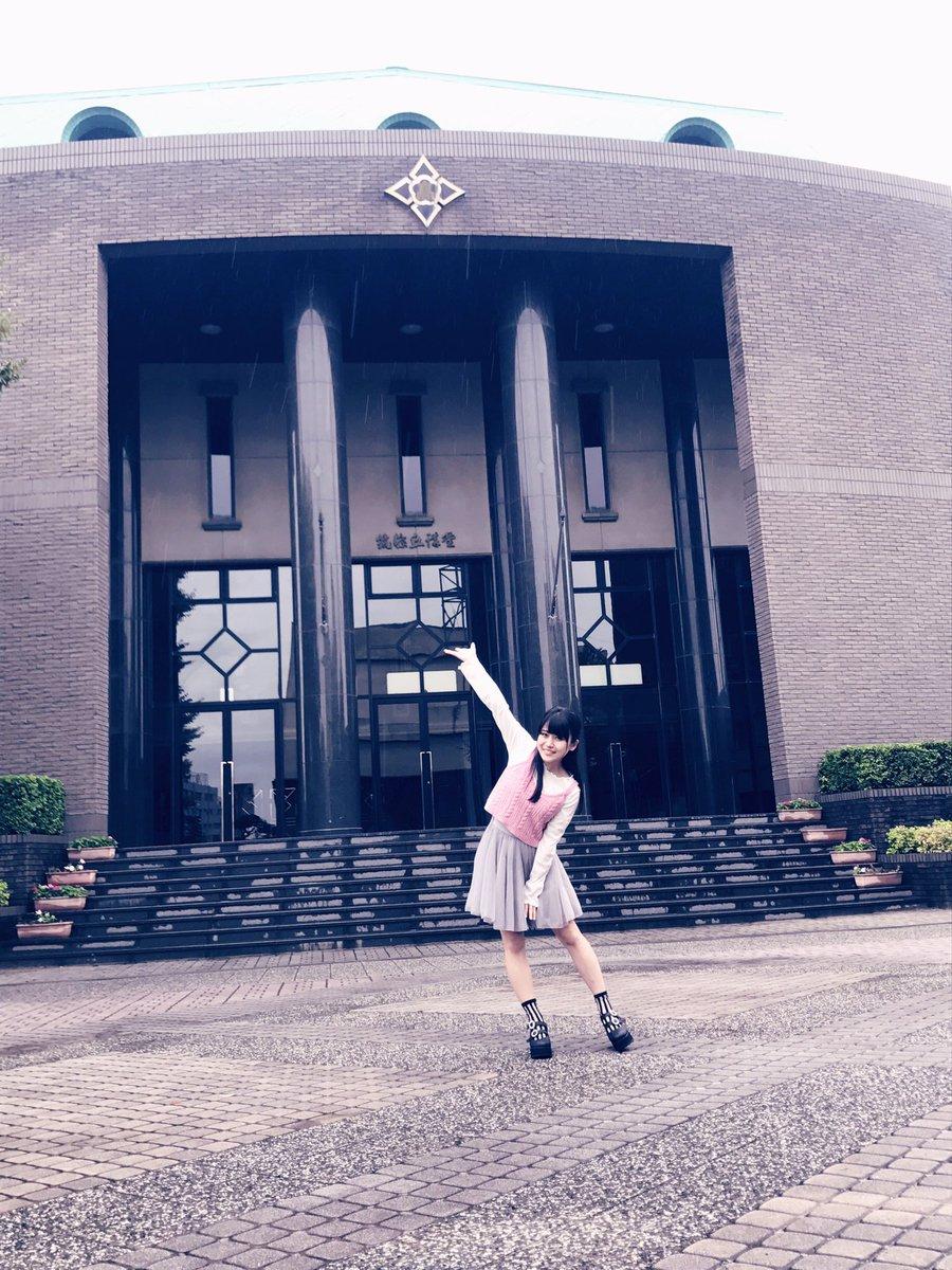 筑紫丘 高校
