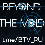 Official russian @BeyondVoidGame telegram channel now is available! https://t.co/KZPp3jEc3n Feel free to join us! $NXC #BTV #indiedev