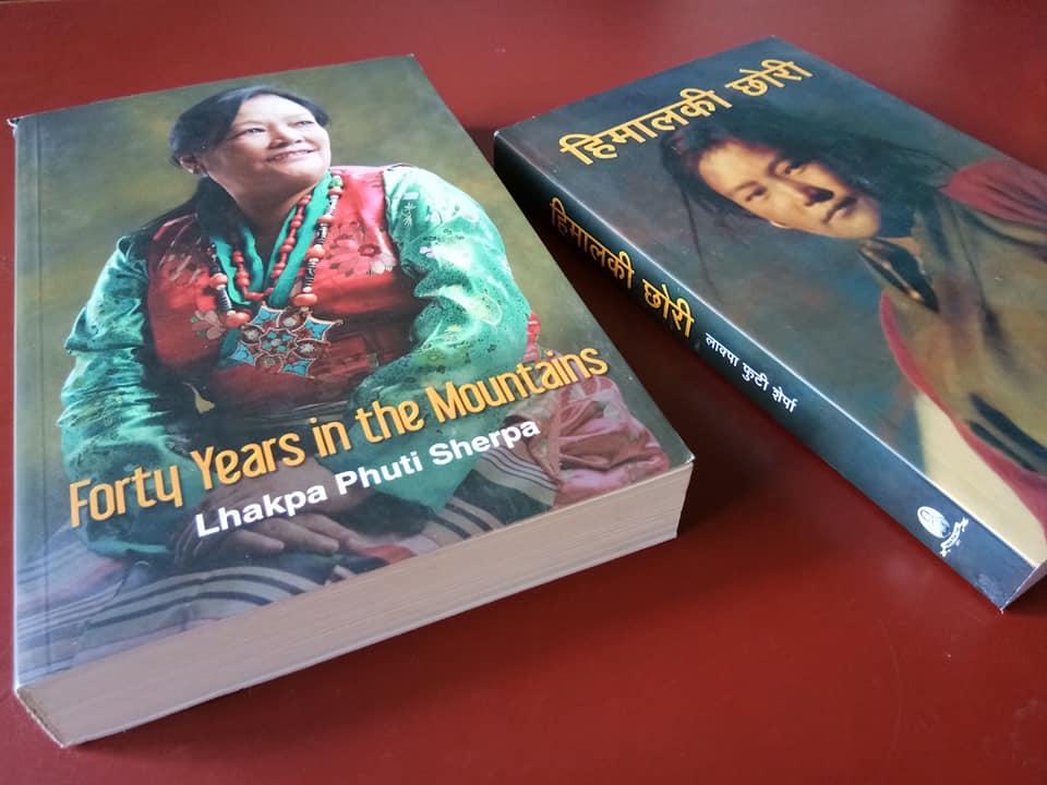 Women write ! Women read !  #Women #writing  #literature in #Nepal