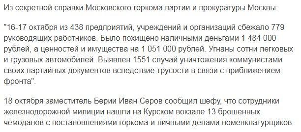 """""""Количество установленных сегодня рамок с металлоискателями позволяет пропустить 55 тыс. граждан за 2,5 часа"""", - Шкиряк - Цензор.НЕТ 4182"""