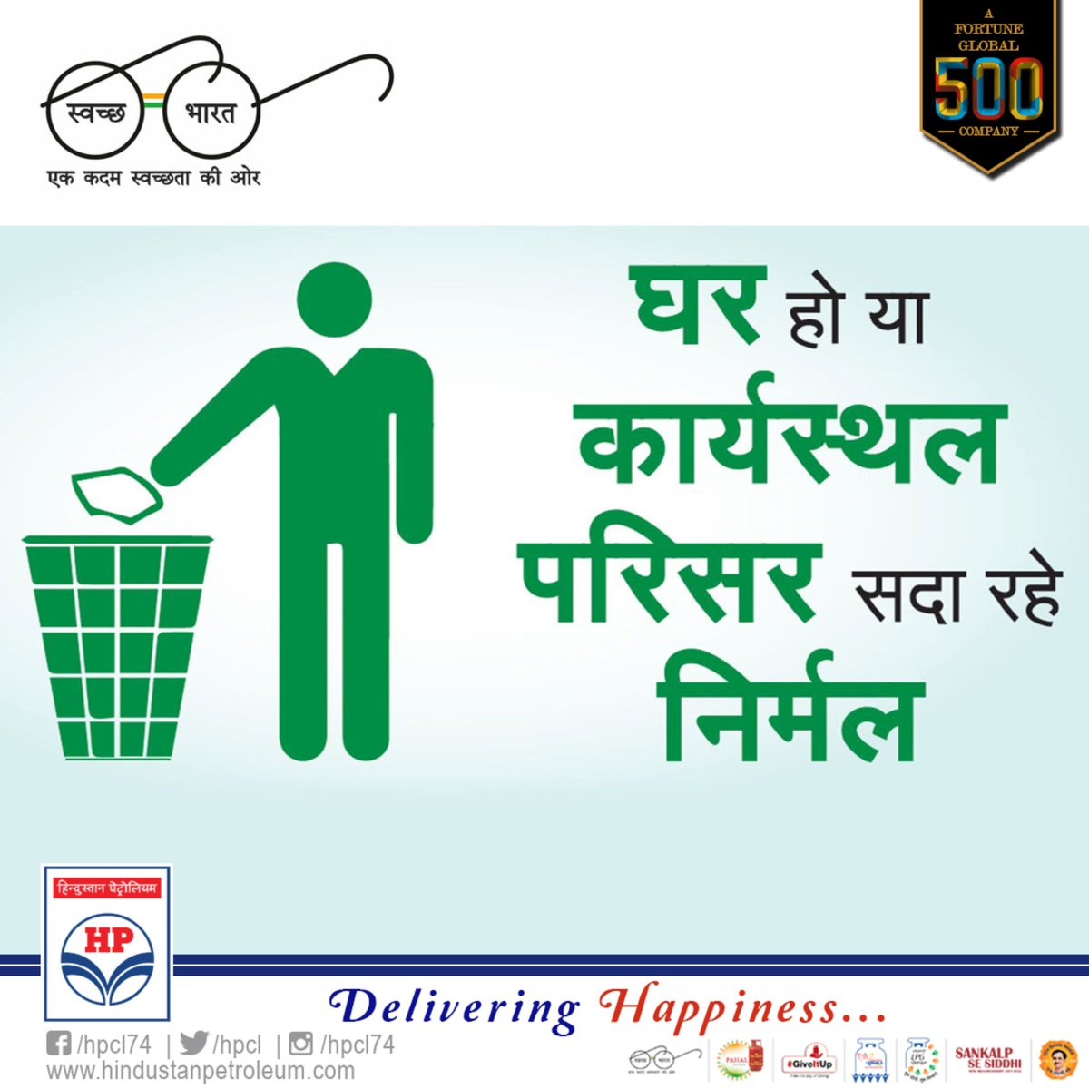 Let us take a pledge to save the environment by keeping our surrounding clean. #SwachhBharat <br>http://pic.twitter.com/KOfNKj4eCa