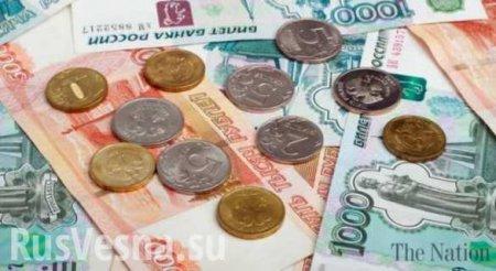 Бинарные опционы брокеры с парой рубль доллар