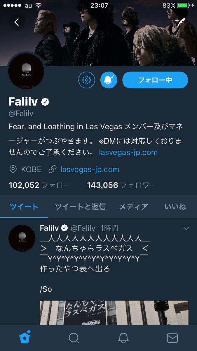 Falilv On Twitter 人人人人人人人人人人人人 なんちゃら