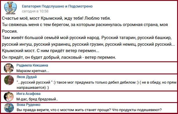 РФ обязана выплатить более 80 тысяч евро братьям Навальным из-за отсутствия честного суда, - ЕСПЧ - Цензор.НЕТ 9763