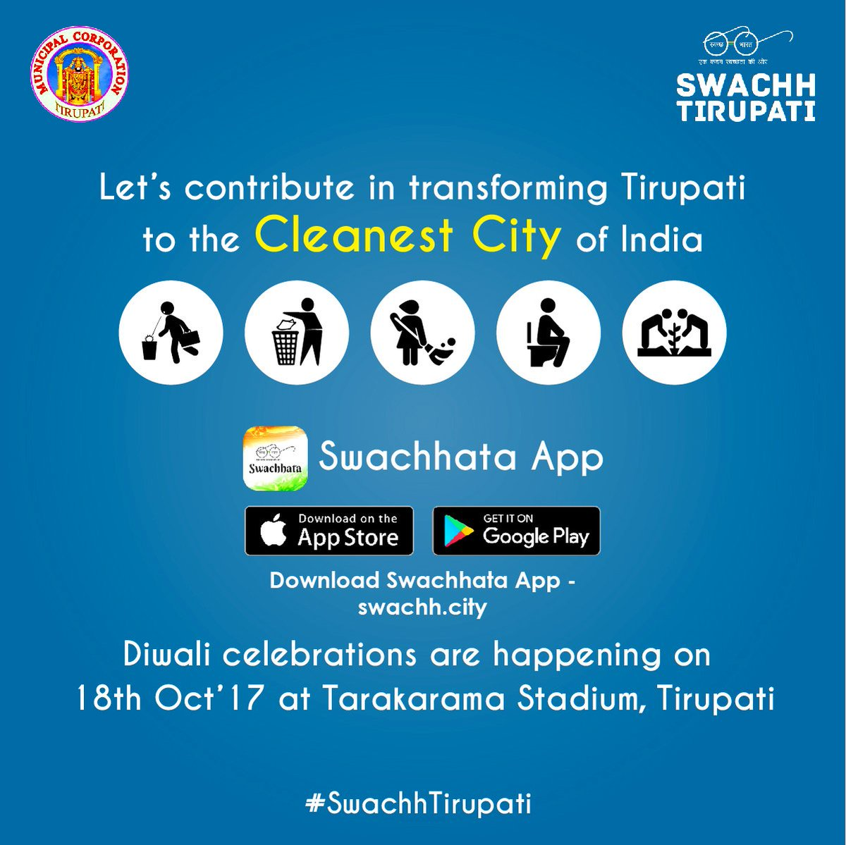 Stop complaining &amp; start participating in transforming Tirupati to the cleanest city of India.  #SwachhTirupati #SwachhBharat <br>http://pic.twitter.com/zQeM3MPZiJ