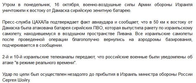 Перед визитом группы спецмиссии ОБСЕ в район Пикуз террористы замаскировали танки и БМП, - ГУР - Цензор.НЕТ 9976