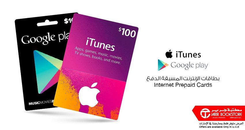 Jarir Bookstore -UAE on Twitter:
