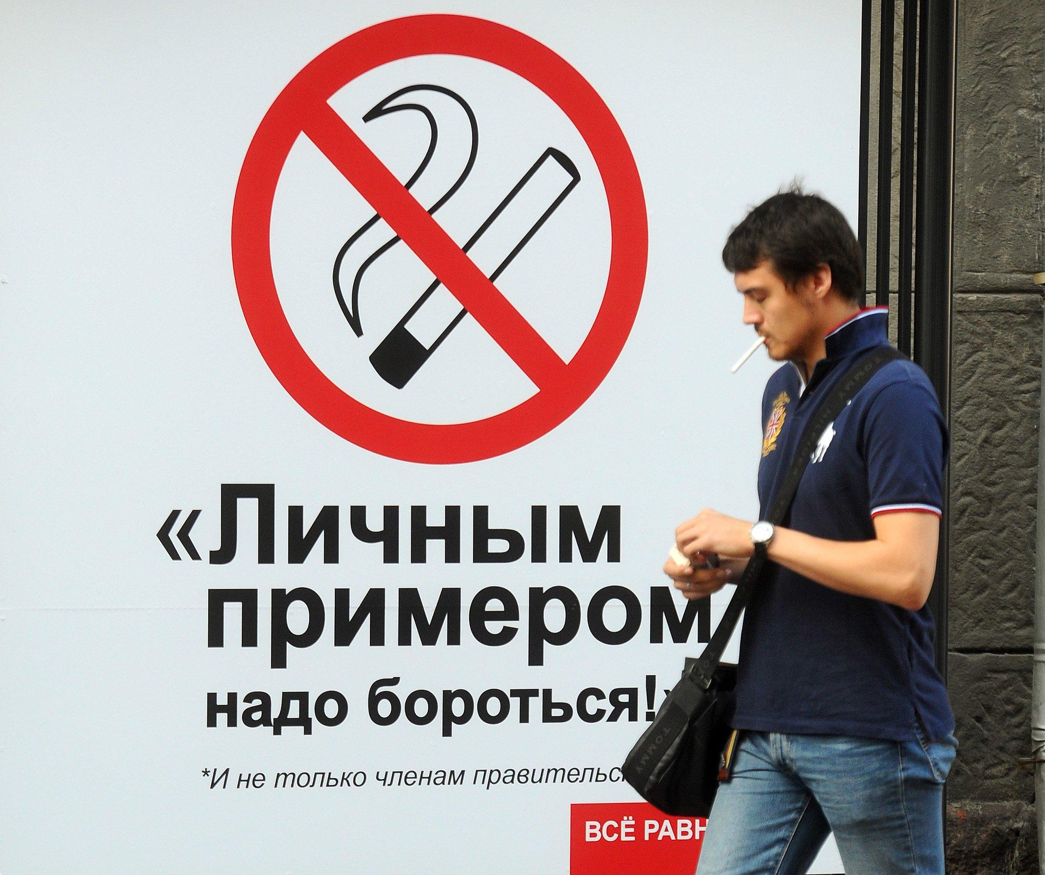 пути картинки против курения в общественных местах помещения необходимо рассматривать