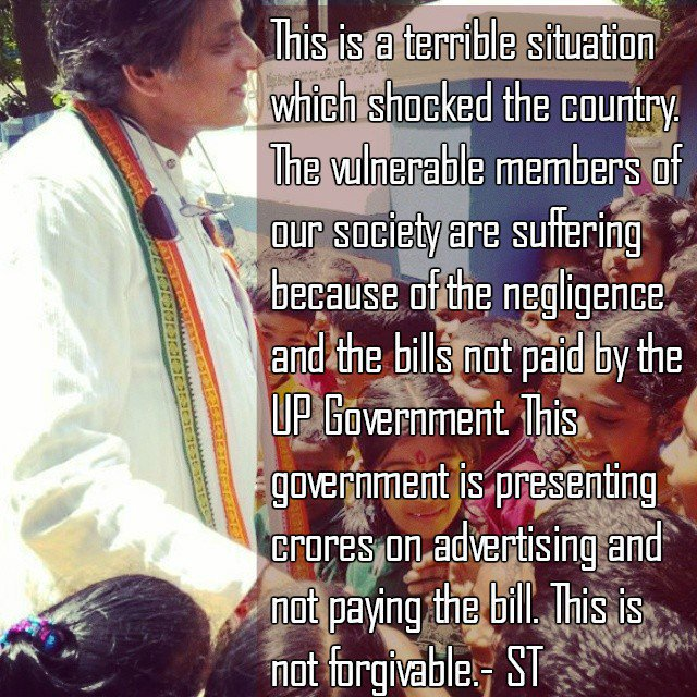 UP government's sheer negligence and obstinacy not forgivable: Dr Thar...