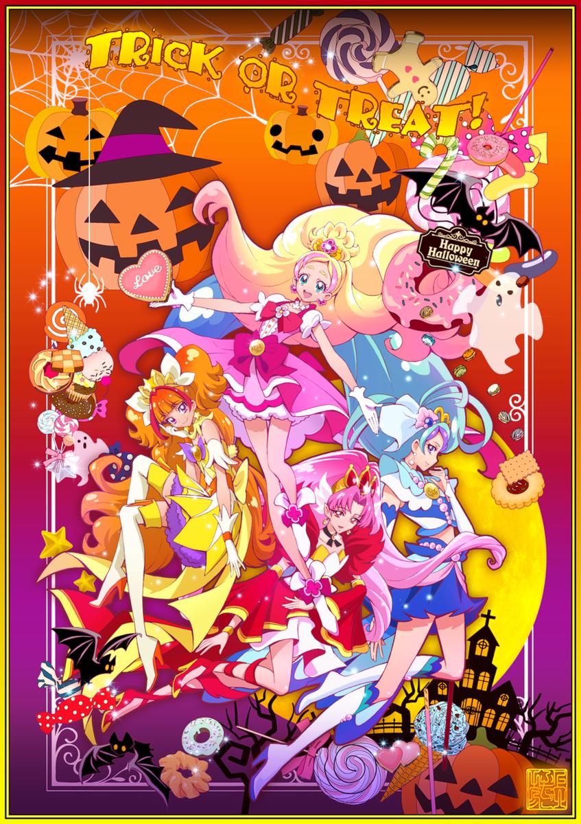 上北ふたご On Twitter Halloween Is Almost Here なかよし本誌2015