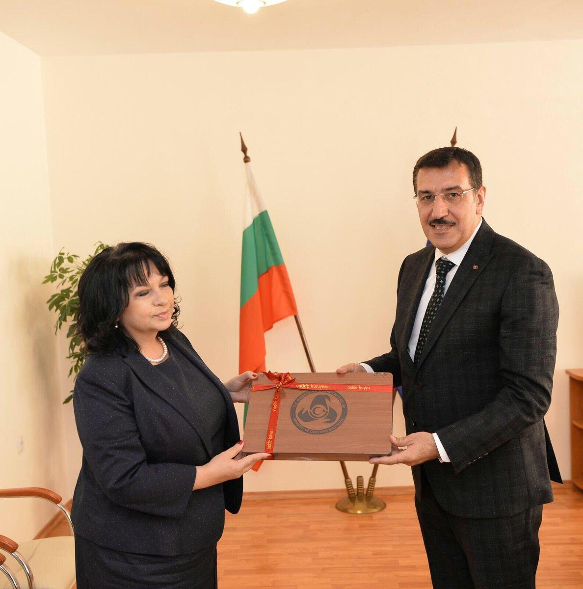 Gümrük ve Ticaret Bakanı Tüfenkci Bulgaristan'da - Sofya ile ilgili görsel sonucu