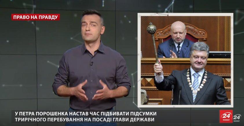 В законопроект по реинтеграции будут внесены поправки, - первый вице-спикер Геращенко - Цензор.НЕТ 1995