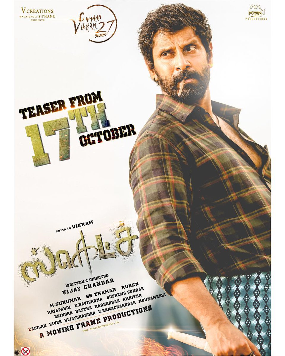 Teaser of #Sketch from tomorrow, to celebrate 27 years of Chiyaan Vikram. He&#39;s put up in a local, badass avatar. @vijayfilmaker <br>http://pic.twitter.com/aPMJEKijCm