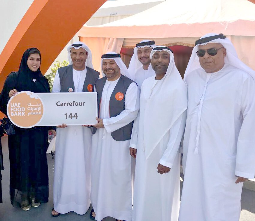 #Carrefour is proud to collaborate with the UAE #FoodBank to give back to our community. A wonderful #partnership with #DubaiMunicipality.<br>http://pic.twitter.com/SrYxq59Z0E