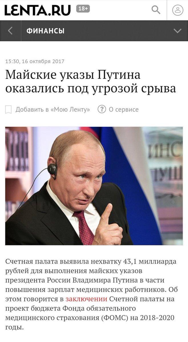 Путин ввел санкции против КНДР в ответ на проведение Пхеньяном ракетно-ядерных испытаний - Цензор.НЕТ 7442