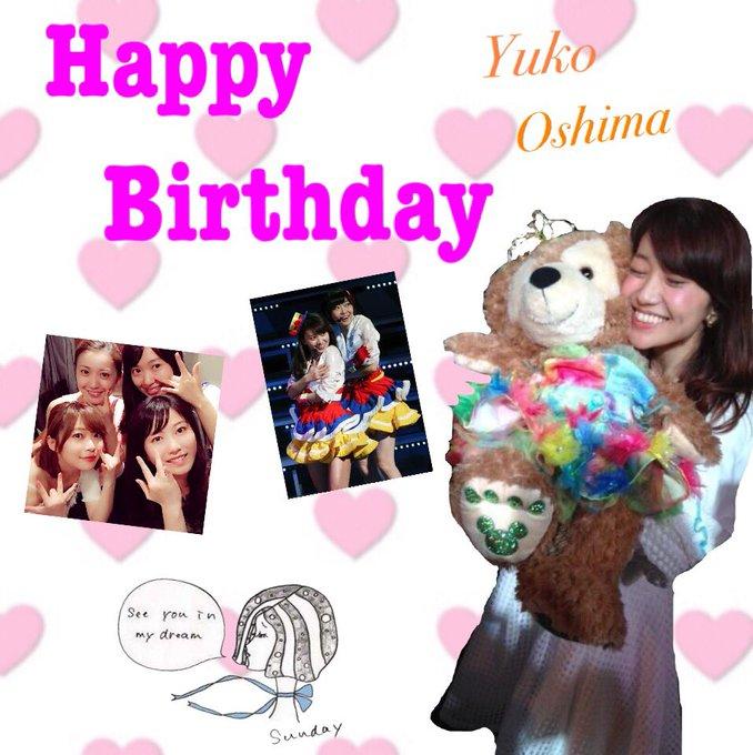 Happy Birthday                                     ( )