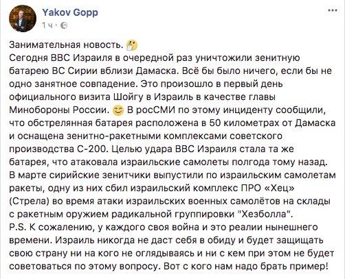 """Закон """"Об образовании"""": ЕС продолжит диалог с Украиной о возможном нарушении прав меньшинств, основываясь на выводах Венецианской комиссии, - Могерини - Цензор.НЕТ 4461"""