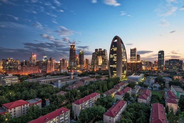 #China ETF Growth Could Slow Ahead -  https:// goo.gl/3U9yJL  &nbsp;   #Asia #CurrentAffairs #EmergingMarkets #FXI #GlobalETFs #GXC #MCHI<br>http://pic.twitter.com/SbRFN6WOJA