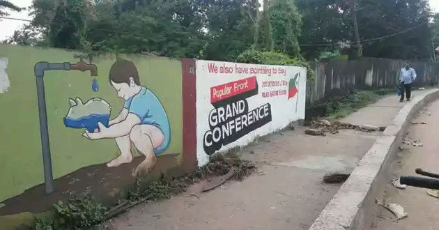 . #SwachhBharat Ad wiped off from this Mangalore Railway station wall by #PopularFront terrorists   @PiyushGoyal @PiyushGoyalOffc<br>http://pic.twitter.com/BCibPQtnpH